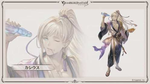 Granblue Fantasy (2)