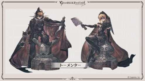 Granblue Fantasy (20)