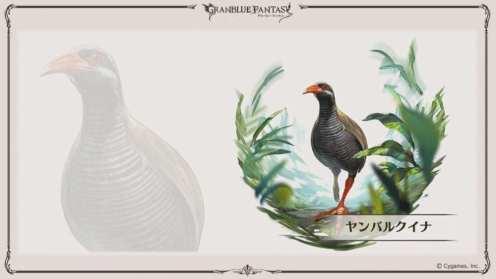 Granblue Fantasy (39)