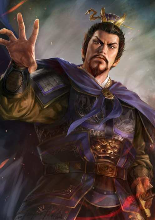 Romance of the Three Kingdoms XIV (1)