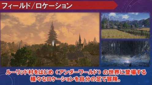 Sword-Art-Online-10