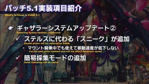 Final Fantasy XIV (17)