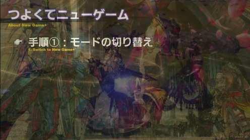 Final Fantasy XIV (38)