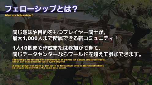 Final Fantasy XIV (46)