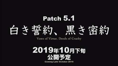 Final Fantasy XIV (73)