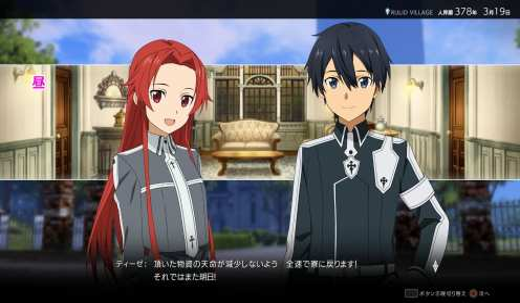 Sword Art Online Alicization Lycoris (17)