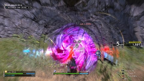 Sword Art Online Alicization Lycoris (27)