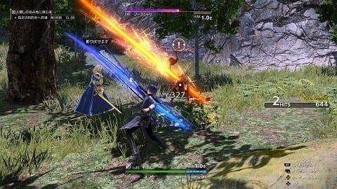 Sword Art Online Alicization Lycoris (53)