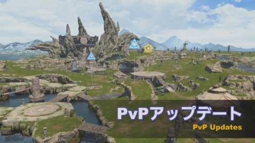 Final Fantasy XIV (39)