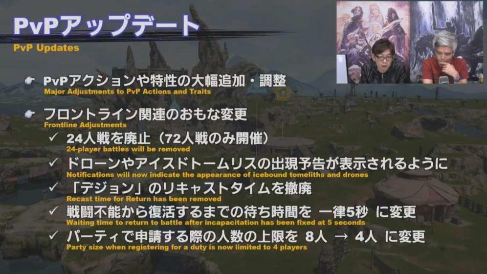 Final Fantasy XIV (40)