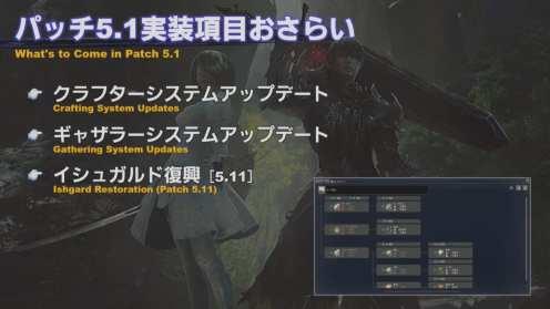 Final Fantasy XIV (7)