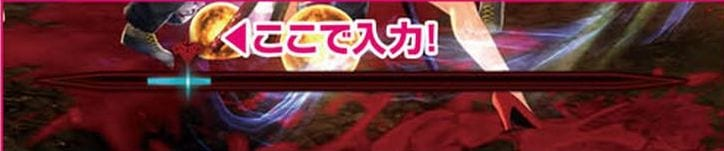 Onechanbara Origin (16)