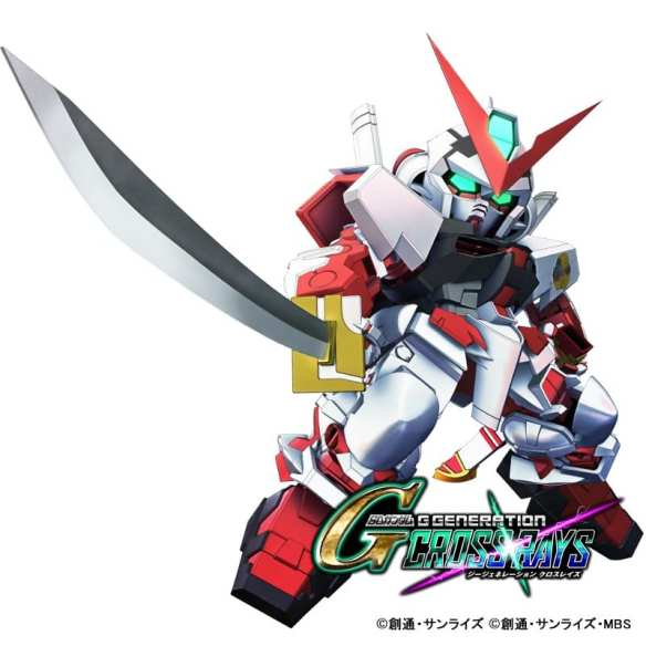 SD Gundam (14)