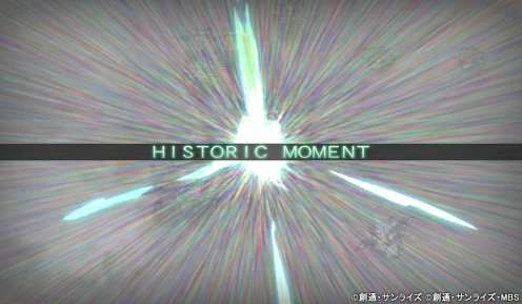 SD Gundam (3)