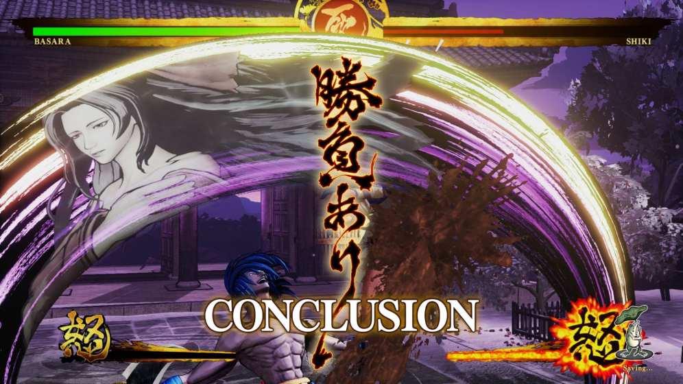 Samurai Shodown Basara DLC (2)