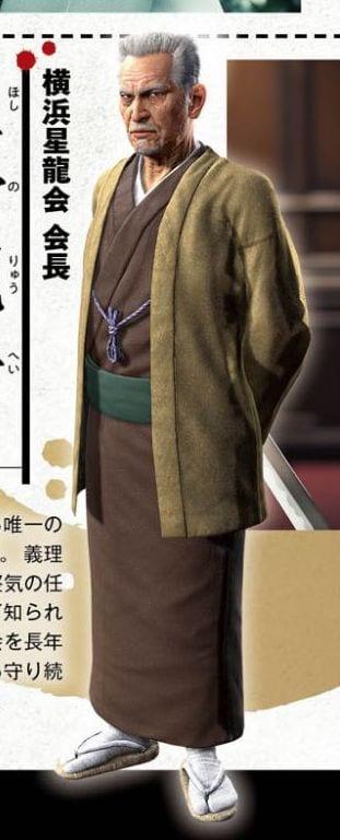 Yakuza Like a Dragon (16)