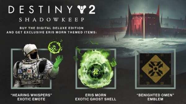 shadowkeep preorder bonuses