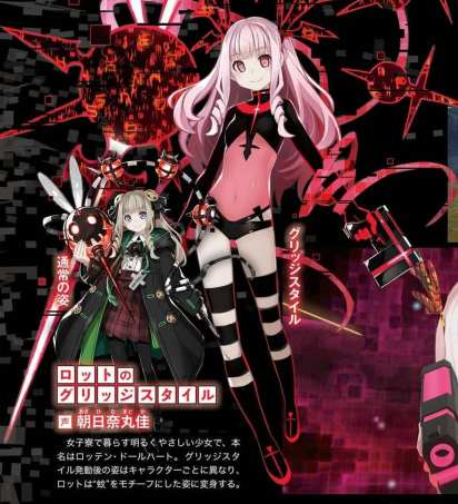 Death End ReQuest (8)