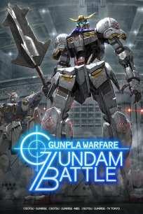 Gundam Battle Gunpla Warfare (1)
