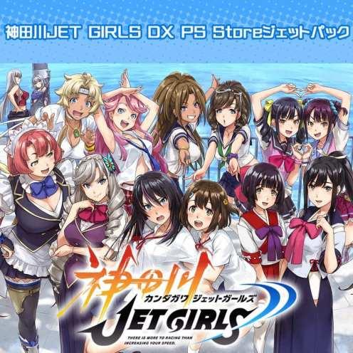 Kandagawa Jet Girls (7)