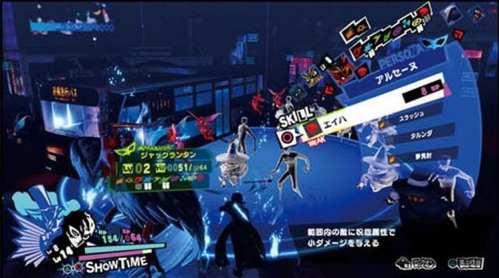 Persona 5 Scramble (10)