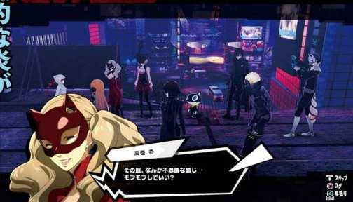 Persona 5 Scramble (22)