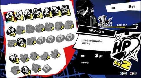 Persona 5 Scramble (30)