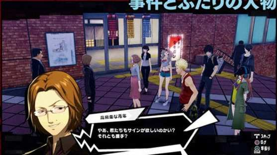 Persona 5 Scramble (33)
