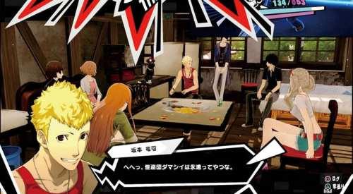 Persona 5 Scramble (4)