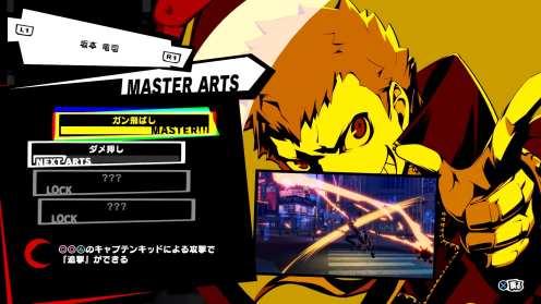 Persona 5 Strikers (7)
