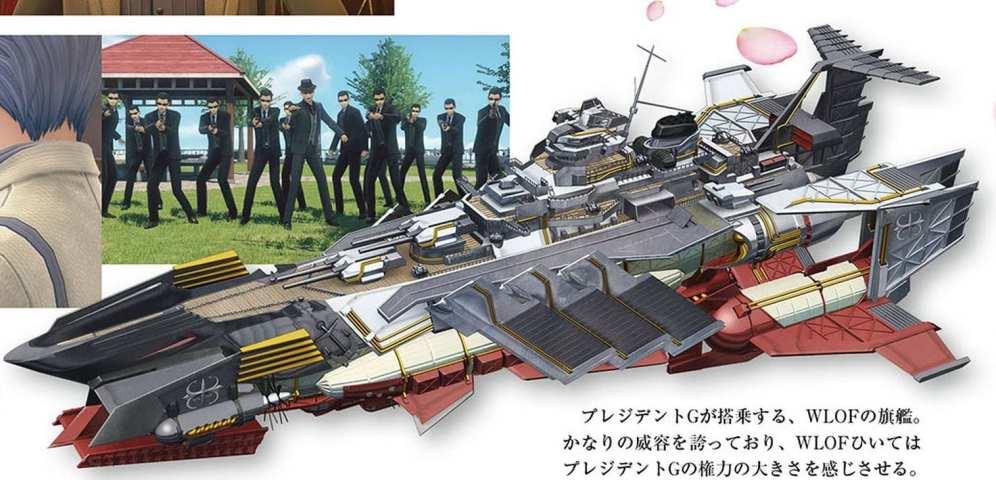 Project Sakura Wars (9)