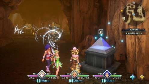 Trials of Mana (10)
