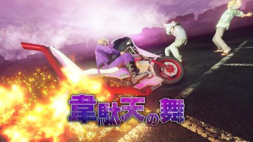 Yakuza Like a Dragon (6)