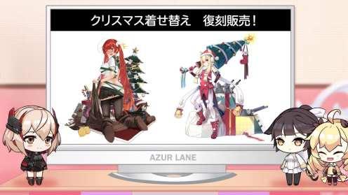 Azur Lane (3)