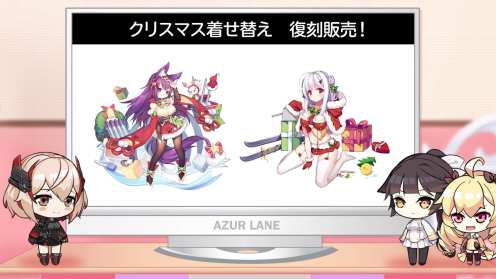 Azur Lane (4)
