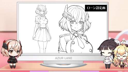 Azur Lane (7)