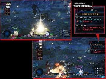Death End Re Quest (6)