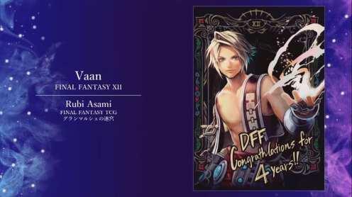 Dissidia Final Fantasy (12)