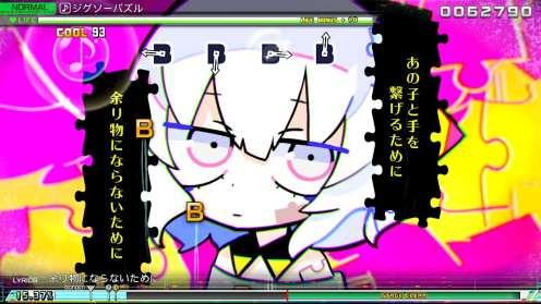 Hatsune Miku Project DIVA Mega Mix (2)