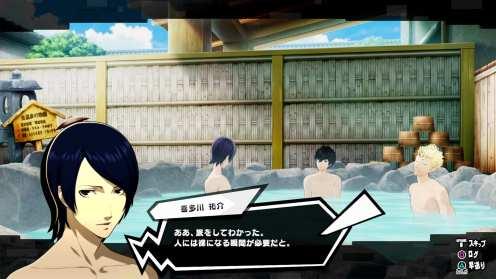 Persona 5 Scramble (2)