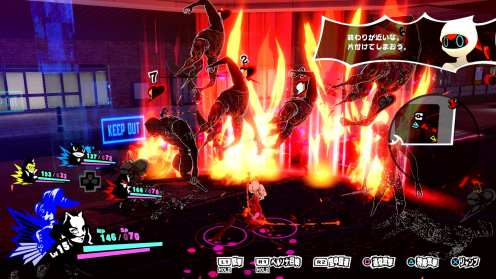 Persona 5 Scramble (5)