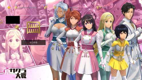 Project Sakura Wars (8)