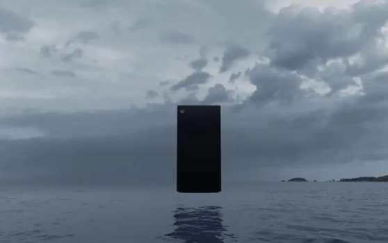 xbox series x, reveal