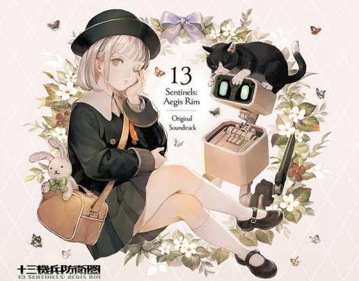 13 Sentinel Soundtrack