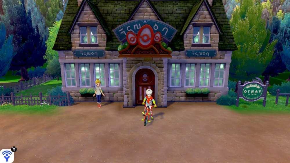 Pokemon sword wynaut, Pokemon shield wynaut