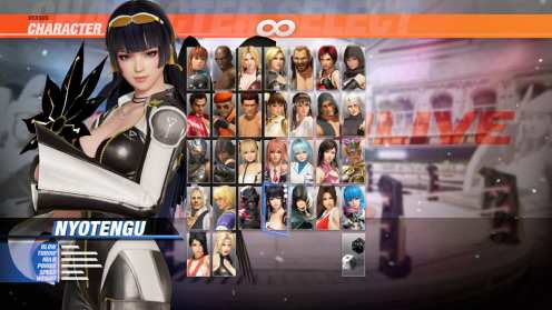 Dead or Alive 6 (28)