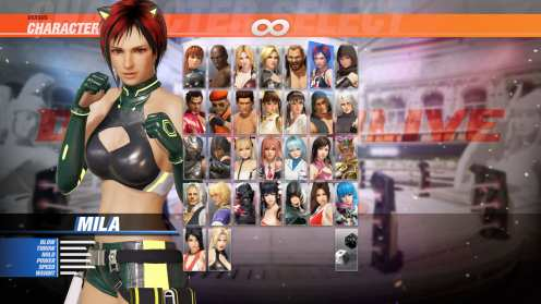 Dead or Alive 6 (38)