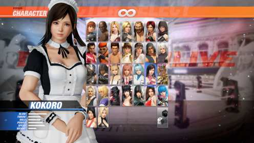 Dead or Alive 6 (56)