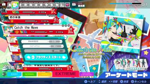 Hatsune Miku Project DIVA Mega Mix (2)
