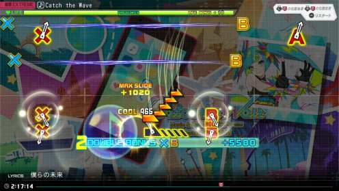 Hatsune Miku Project DIVA Mega Mix (3)